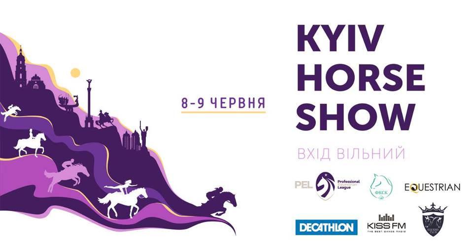 KYIV HORSE SHOW